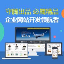 高端HTML5网站建设|响应式网站|bootstrap建站