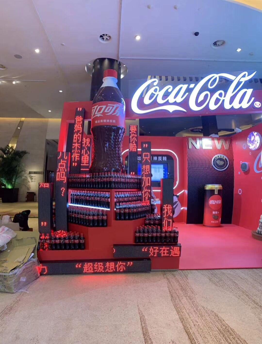可口可乐设计策划