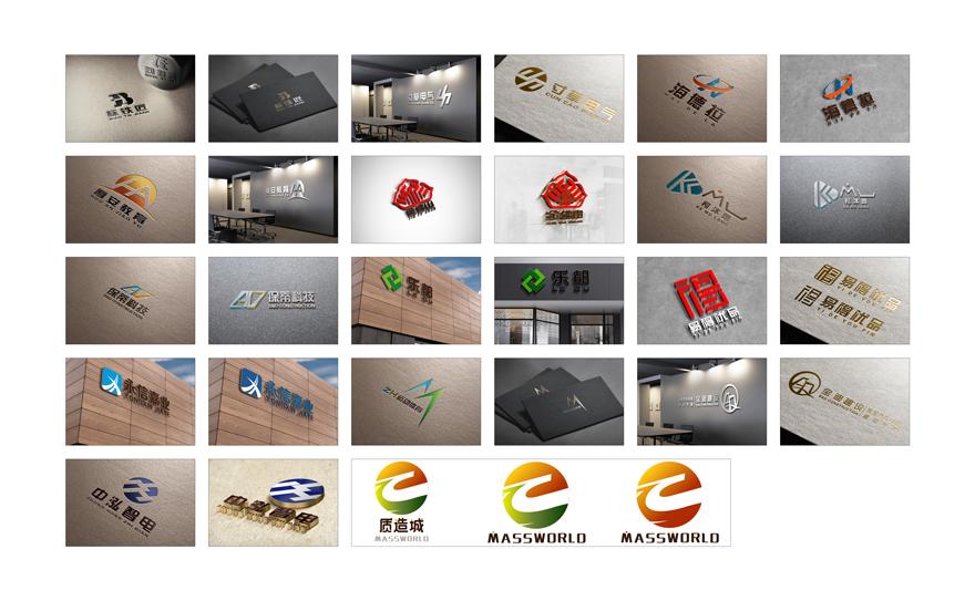 【匠南廣告有限公司】logo案例展示