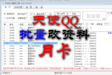 威客服务:[126819] 各大电商平台公开数据采集服务