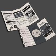 威客服务:[126910] 宣传单页、折页、书签设计