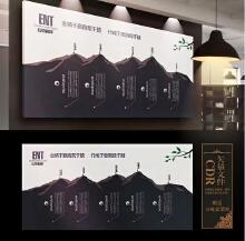 威客服务:[126911] 荣誉墙团队宣传公告栏墙贴业绩展示办公室企业公司员工风采文化墙