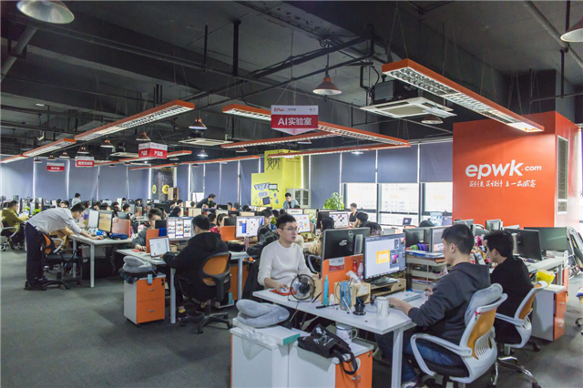 一品威客創始人、CEO黃國華重申十六字經營服務理念