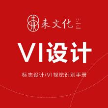 威客服务:[118061] VI设计