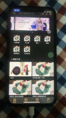 黄瓜视频APP源码