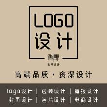 【logo设计】原创公司VI商标企业标识卡通字体设计制作满意为止