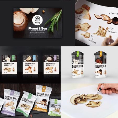 【拾月】各行业包装盒、包装袋、标签、瓶贴设计