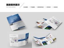 工业公司宣传三折页设计