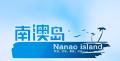 金峰华启_南澳岛旅游UI设计