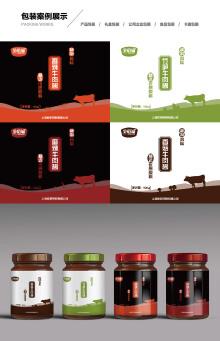 金佰滋香辣牛肉酱包装设计