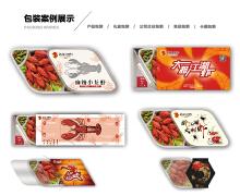 龙虾外卖盒包装设计