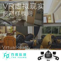 VR,HTCVIVE虚拟现实unity,虚幻UE4开发
