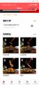 焦太太麻辣零食小程序