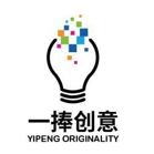 杭州一捧文化创意有限公司