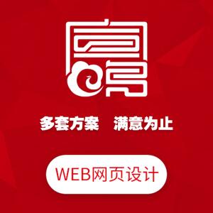 WEB界面UI设计OA界面智能监测系统ui界面网页设计
