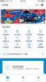 七车道-汽车综合服务平台
