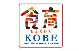 日式logo设计图片