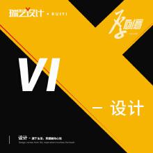 威客服务:[21666] vi设计产品VI全套设计企业公司宣传形象导视系统VIS设计