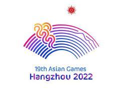 2022年杭州亚运会会徽设计