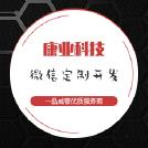 威客服務:[127890] 微信定制開發