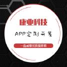 威客服(fu)務︰[127787] APP定制開發(fa)