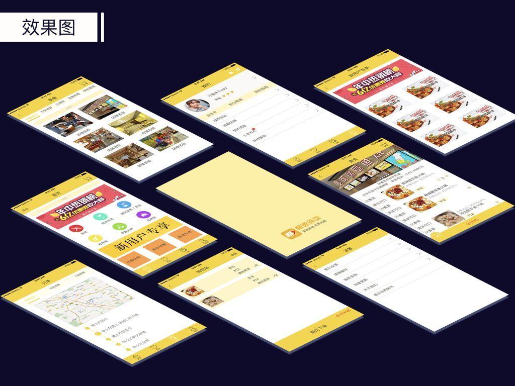 2019最新、最全的外卖订餐app开发大全