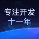 威客服務:[128102] APP高端定制開發