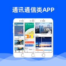 社交、聊天app