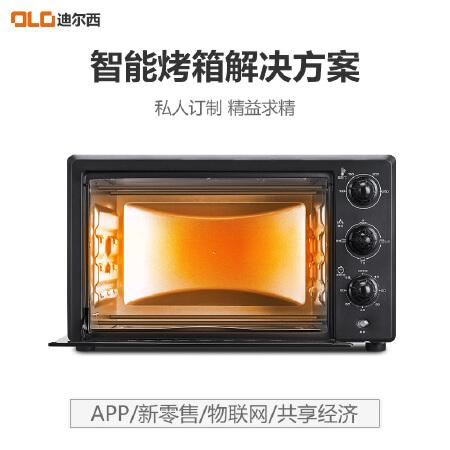 智能烤箱一站式解决方案扫码支付嵌入式主控板APP小程序软硬件一体化