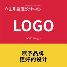 威客服务:[128274] logo设计(总监操刀)