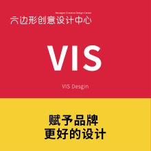 威客服务:[128275] VI设计