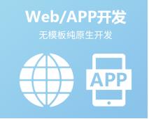 威客服务:[128296] web开发/后台管理