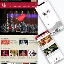 威客服务:[128364] K歌K戏视频朋友圈戏迷点唱网站+APP双端戏剧点唱app网站