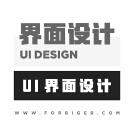 威客服務:[128276] UI設計 界面設計 網站界面設計 手機UI界面