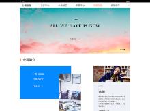 信息圈网站