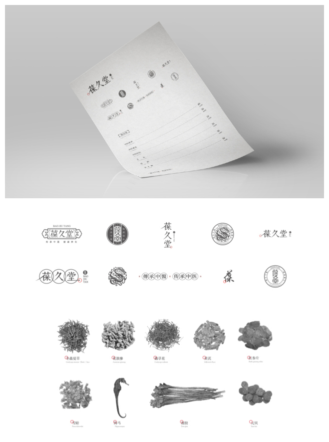 弘狮品牌设计:做有竞争力的产品 用品牌精神打动雇主