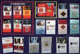 中国烟盒设计