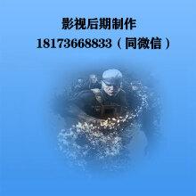 威客服务:[128583] 影视后期制作、宣传片剪辑