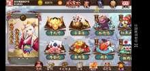 威客服务:[128623] 颂游日系版双币模式游戏开发游戏搭建维护一条龙