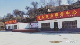 党建文化广场设计