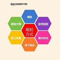 威客服务:[96365] 微信朋友圈广告/微信朋友圈广告投放/微信朋友圈广告推送