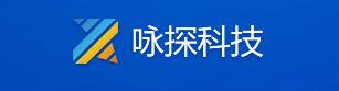 河南咏探软件科技有限公司