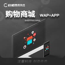 商城类App/小程序 团购/优惠/折扣 iOS/Andoird/微信/PC