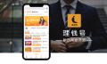里钱号招商加盟网站H5手机网站微商代理