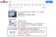 威客服务:[128725] 网站托管包年版【SEO排名/伪原创更新/友链更新】