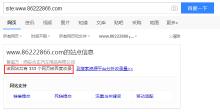 威客服务:[128724] 网站代运营包年版【伪原创内容代更新】