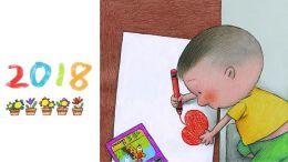 手工创意新年日历制作