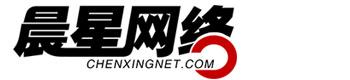 晨星网络技术有限公司