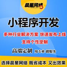 威客服务:[128790] 微信小程序设计开发制作定制公司投票同城外卖公众号商城模板教程