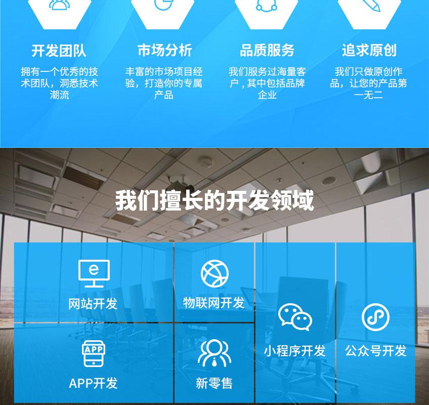 物联网开发智能家居硬件共享充电宝充电线充电桩纸巾机